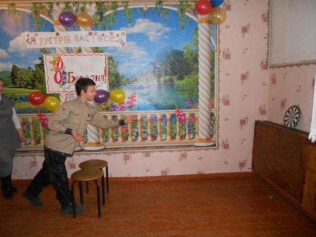 """Альбом: Свято """"8 березня"""""""