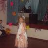 Альбом: Новорічне привітання