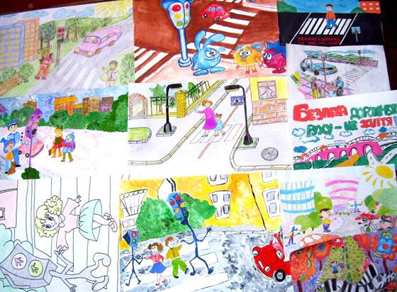 """Альбом: Конкурс малюнків """"Молоде покоління за безпеку дорожнього руху"""""""
