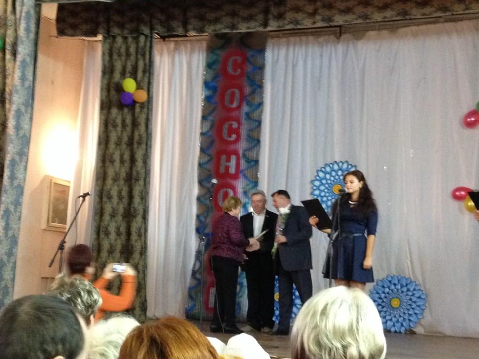 Альбом: Урочистості з нагоди Дня працівників освіти на районному рівні