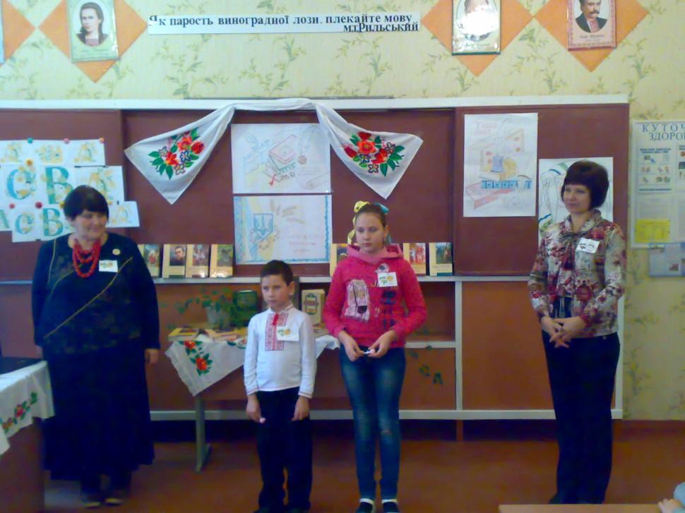 Альбом: Заходи до тижня української мови та писемності