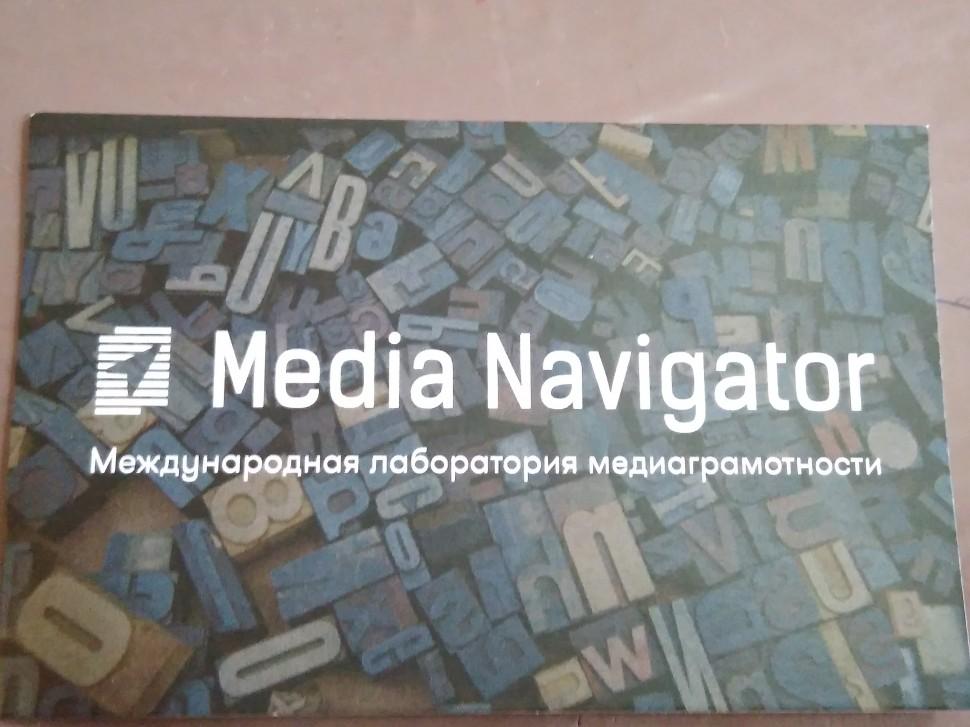 Альбом: Впровадження медіаосвіти та медіаграмотності в навчальних закладах Харківської області