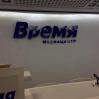 Альбом: Про участь в засіданні Круглого столу «Імплементація ромської Стратегії у Харківській області»
