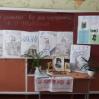 Альбом: Шевченківські дні
