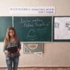 """Альбом: Лінійка-реквієм """"Дзвони Чорнобиля"""""""