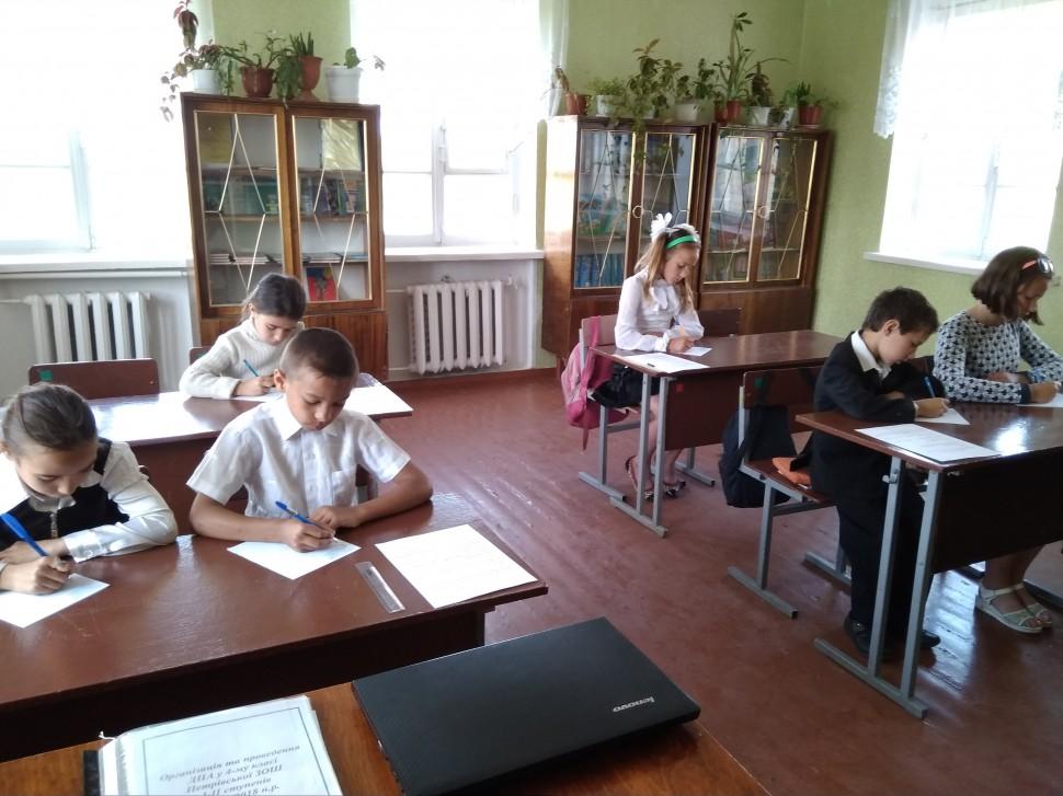 Альбом: ДПА у 4 класі з математики