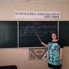 Альбом: ДПА  у 9 класі з математики
